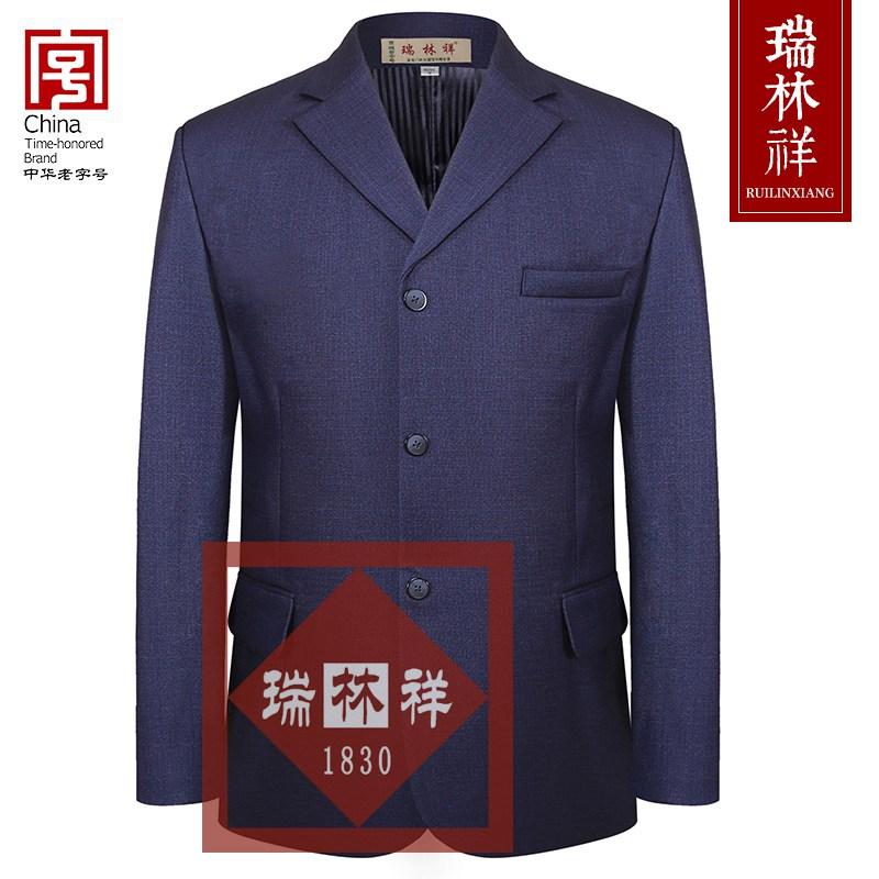 男式西装寿衣全套3号