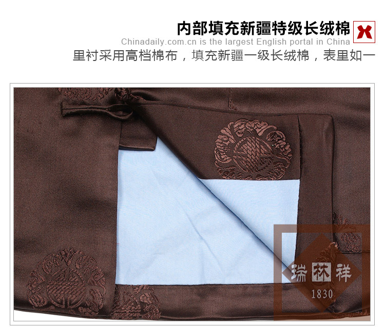 瑞林祥寿衣咖2-纺丝-20