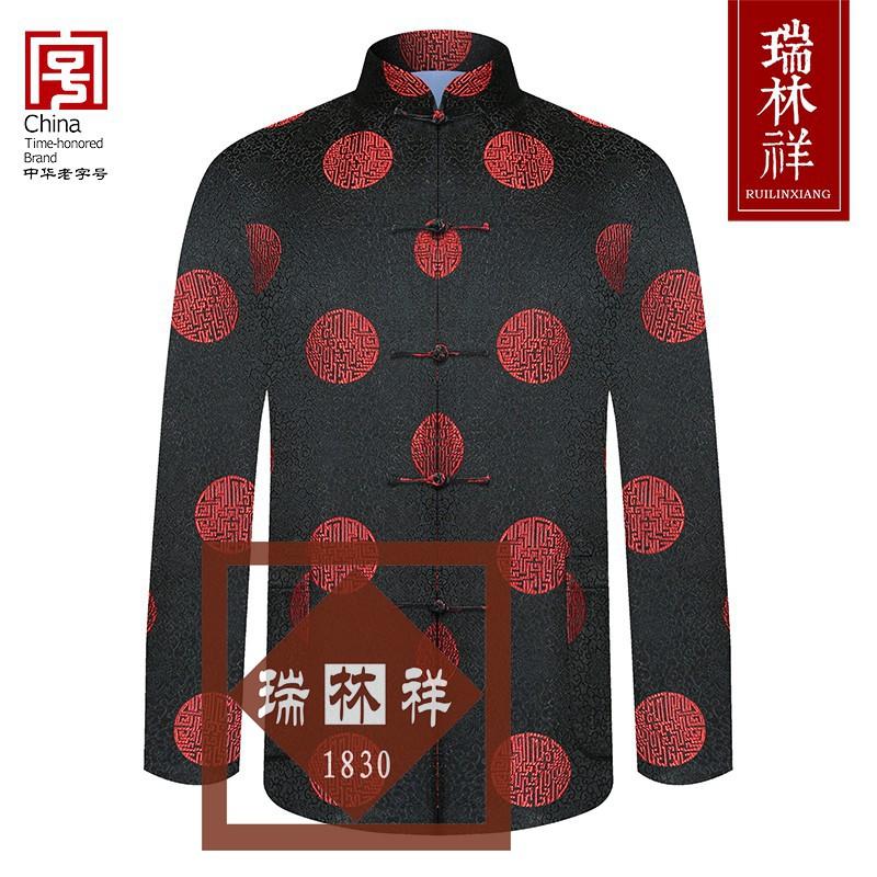 男式桑蚕丝寿衣全套黑5号