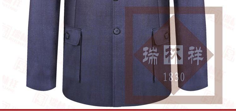 瑞林祥寿衣4号中山装3800套系_03