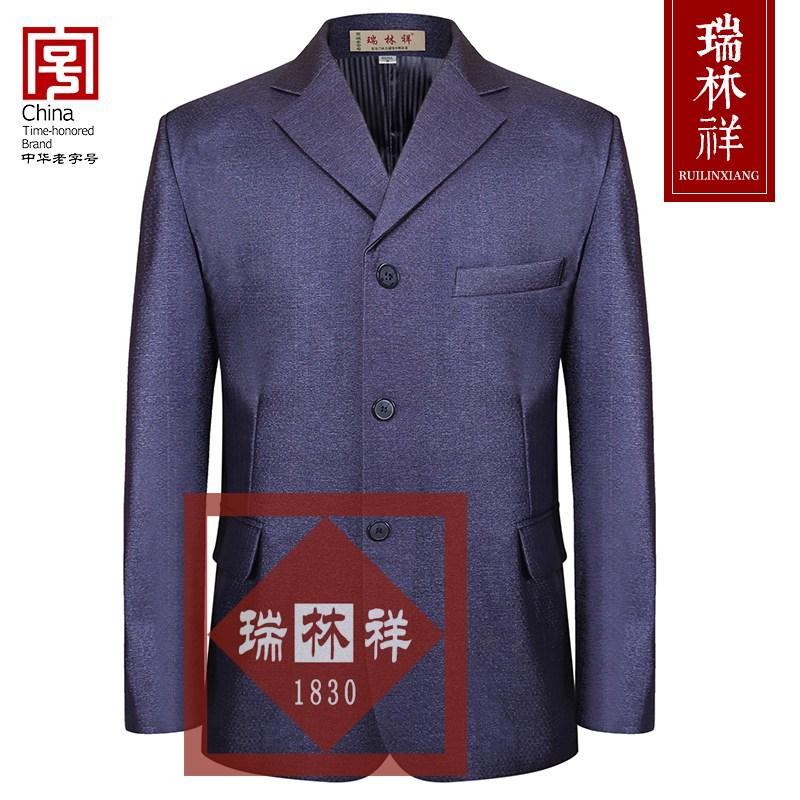 男式西装寿衣全套4号