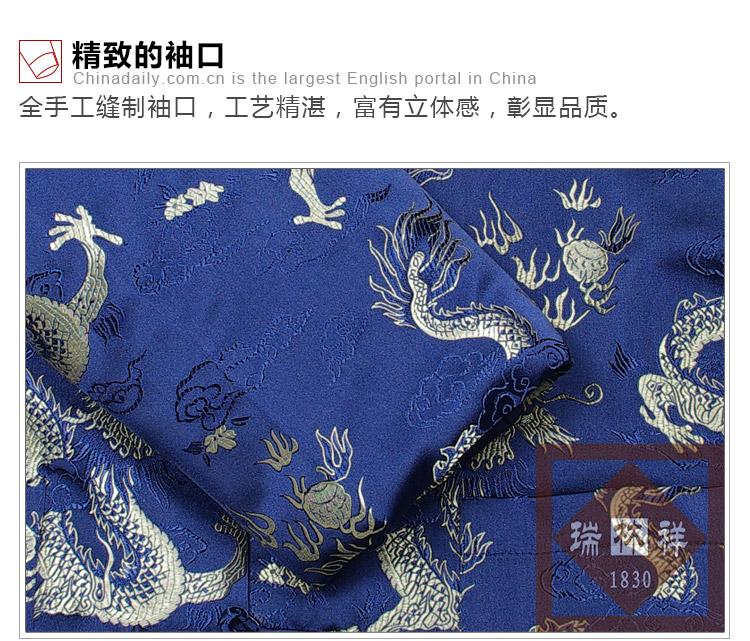 瑞林祥寿衣蓝2-纺丝-19