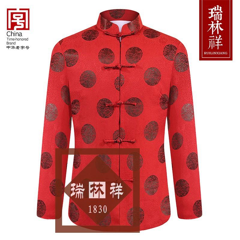 女式桑蚕丝寿衣全套红13号