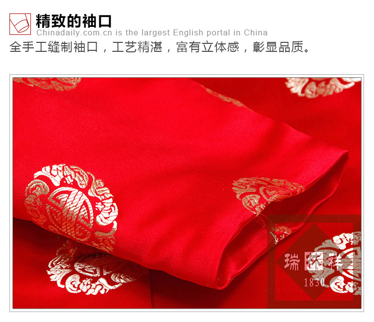 瑞林祥寿衣红10 真丝-19