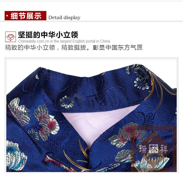 瑞林祥寿衣蓝4 纺丝-17