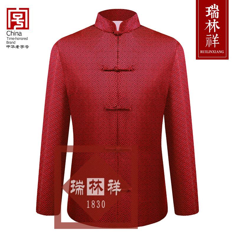 女式仿蚕丝寿衣全套红28号