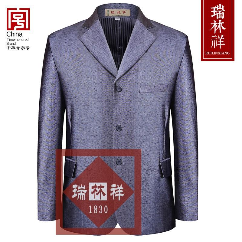 男式西装寿衣全套2号