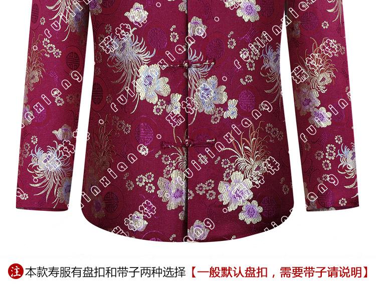 瑞林祥寿衣紫5 纺丝-09