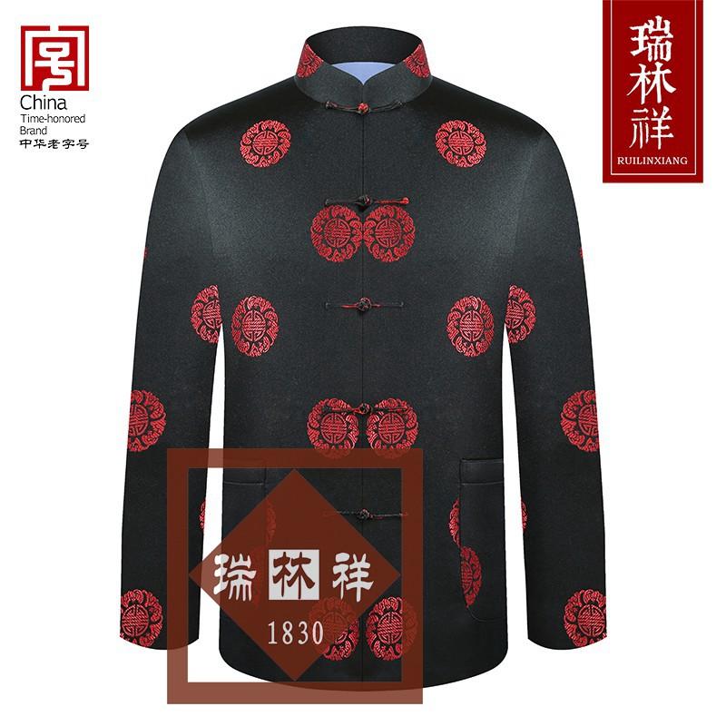男式桑蚕丝寿衣全套黑2号