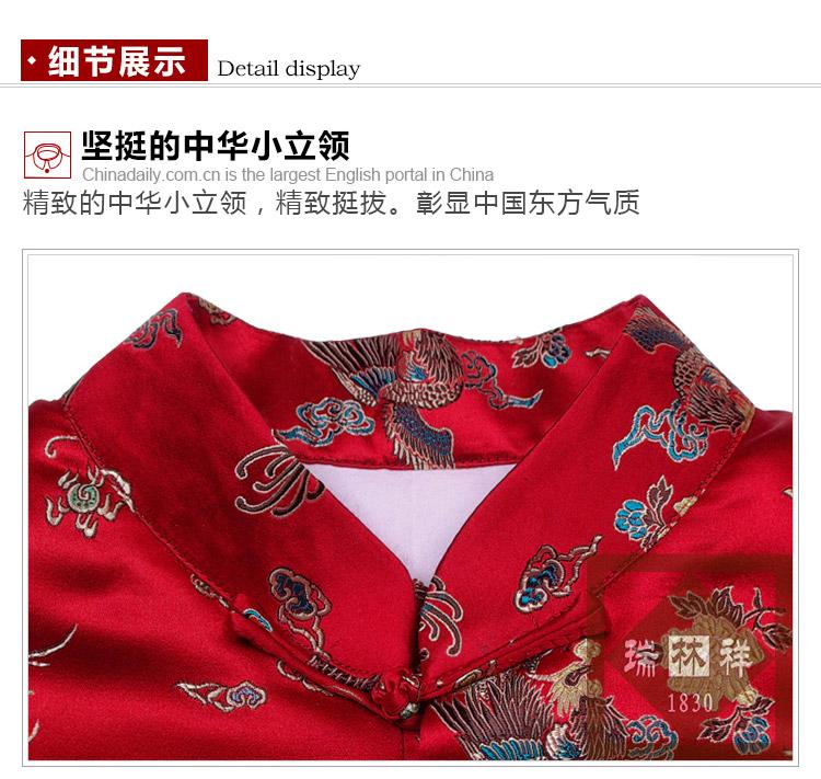 瑞林祥寿衣红2-真丝-17