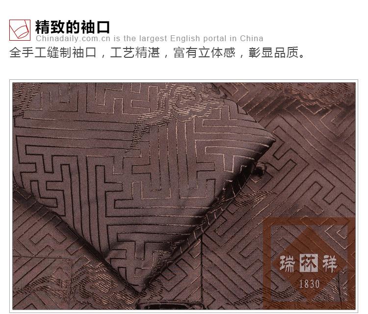 瑞林祥寿衣咖18-纺丝-19