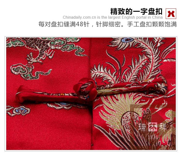 瑞林祥寿衣红2-真丝-18