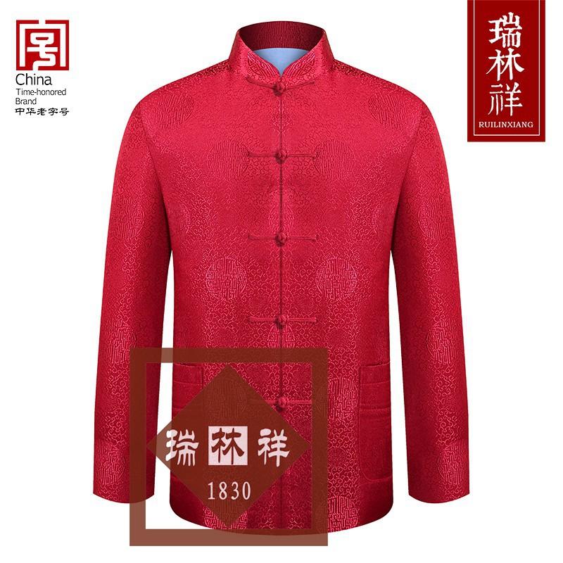 男式桑蚕丝寿衣全套红4号