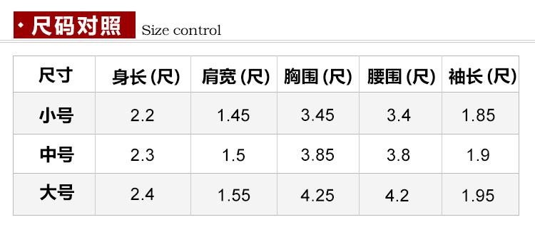 瑞林祥寿衣9号中山装2800套系_07