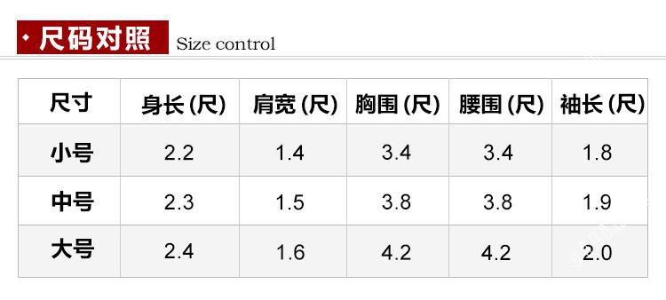 瑞林祥寿衣黑9-07
