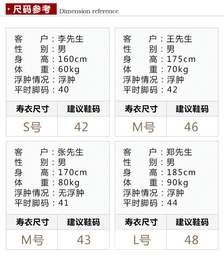 瑞林祥寿衣蓝5-真丝-22