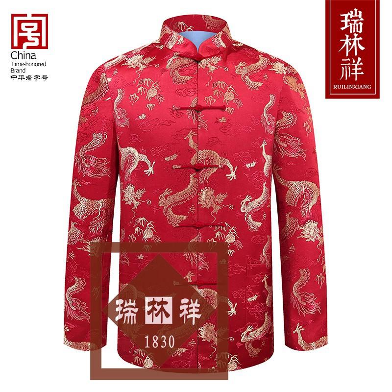 男式桑蚕丝寿衣全套红5号