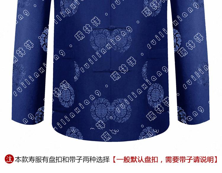 瑞林祥寿衣蓝12-纺丝-09