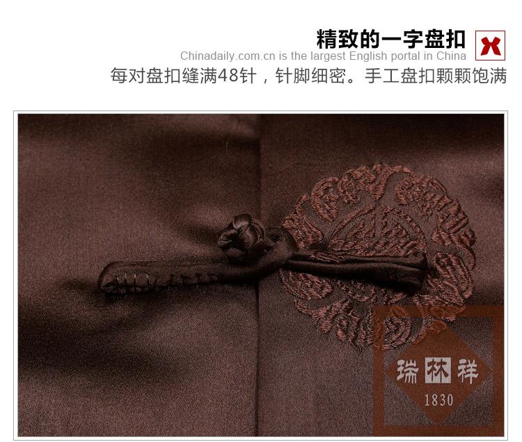 瑞林祥寿衣咖2-纺丝-18