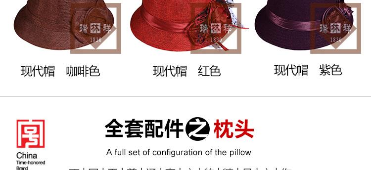瑞林祥寿衣女式夹袄1号详情页-21