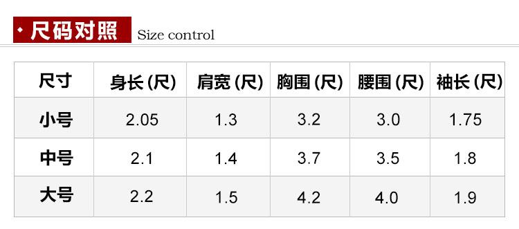 瑞林祥寿衣红22 真丝-07