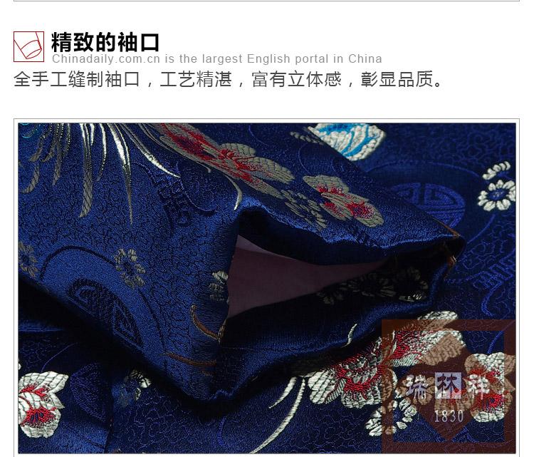 瑞林祥寿衣蓝4 纺丝-19