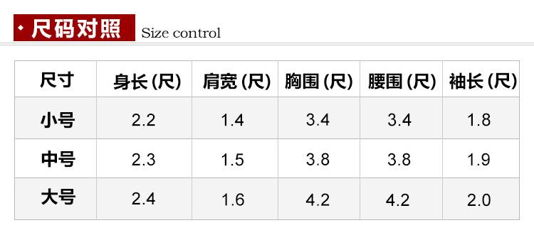 瑞林祥寿衣咖2-真丝-07