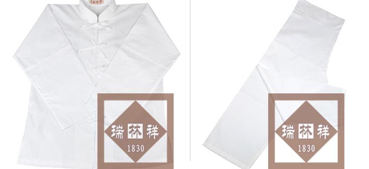 瑞林祥寿衣女式夹袄1号详情页-17