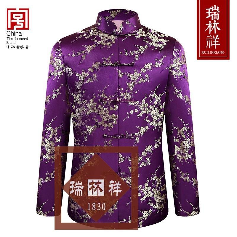 女式桑蚕丝寿衣全套紫13号