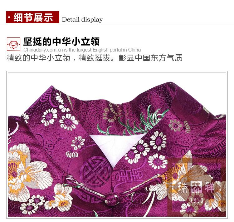 瑞林祥寿衣紫5 真丝-17