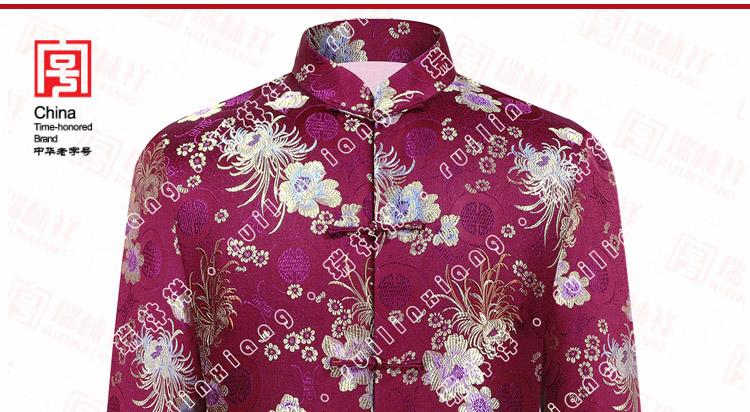 瑞林祥寿衣紫5 纺丝-02