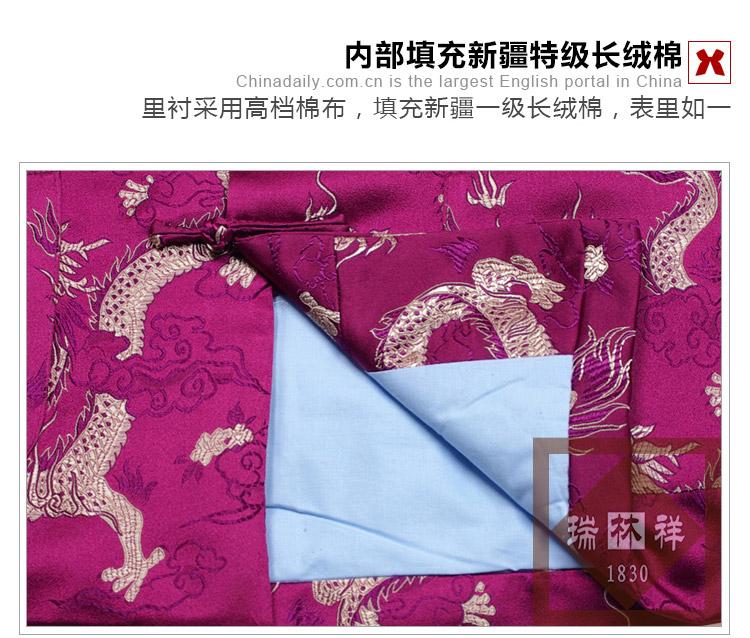 瑞林祥寿衣紫1-纺丝-20