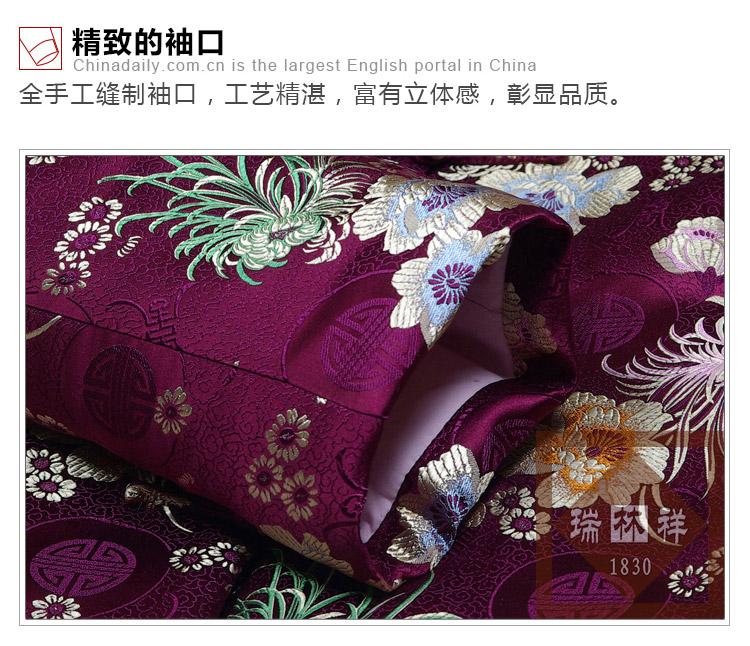 瑞林祥寿衣紫5 真丝-19