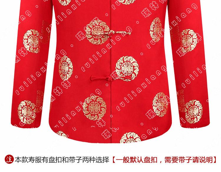 瑞林祥寿衣红10 纺丝-09