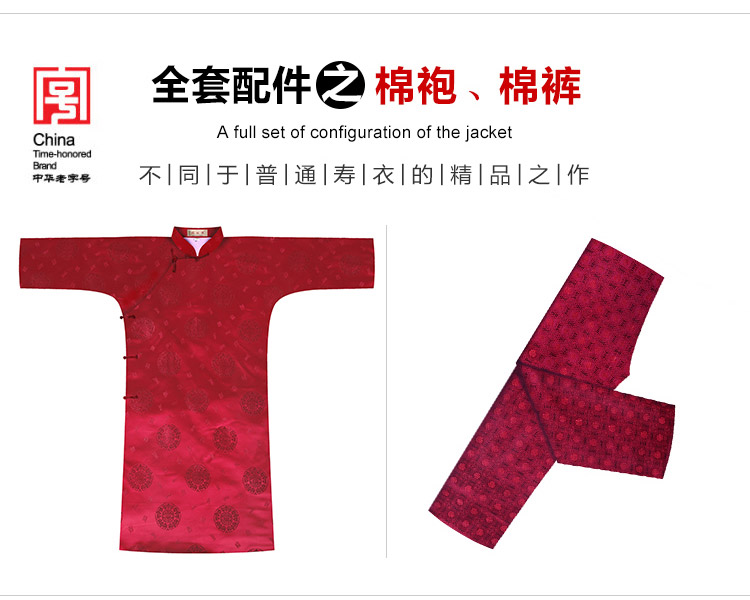 瑞林祥寿衣紫2 真丝-10
