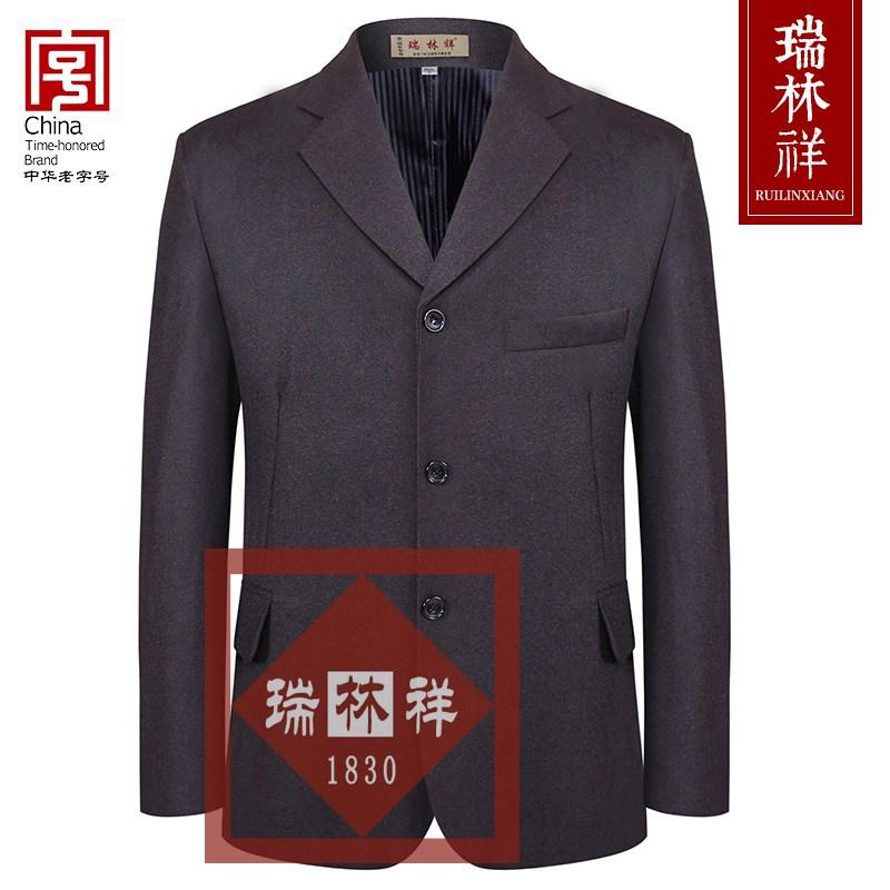 男式西装寿衣全套5号