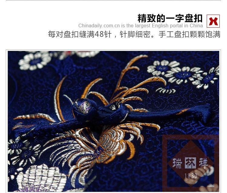 瑞林祥寿衣蓝4 纺丝-18