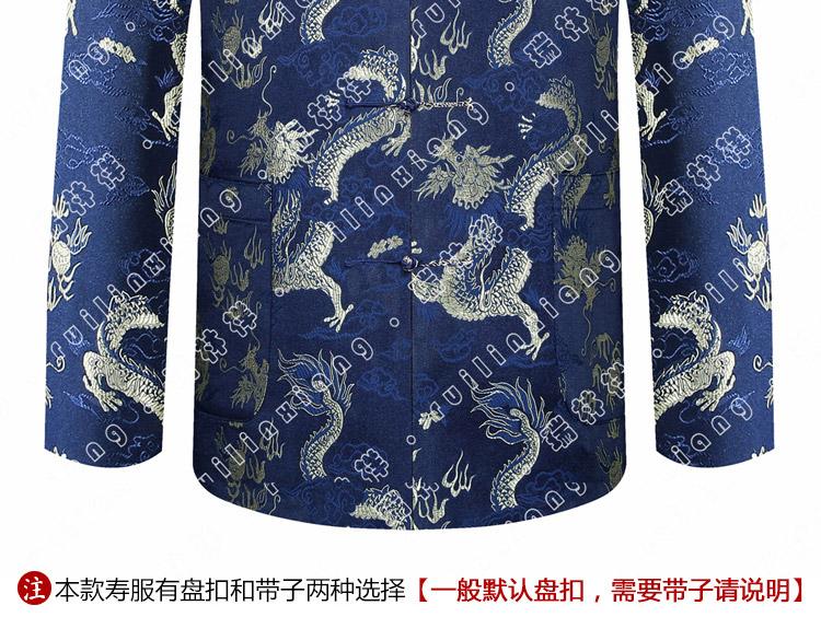 瑞林祥寿衣蓝2-纺丝-09