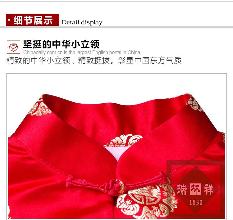 瑞林祥寿衣红10 纺丝-17