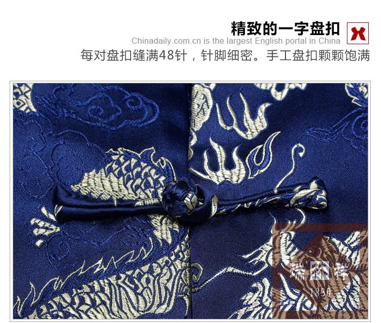 瑞林祥寿衣蓝2-纺丝-18
