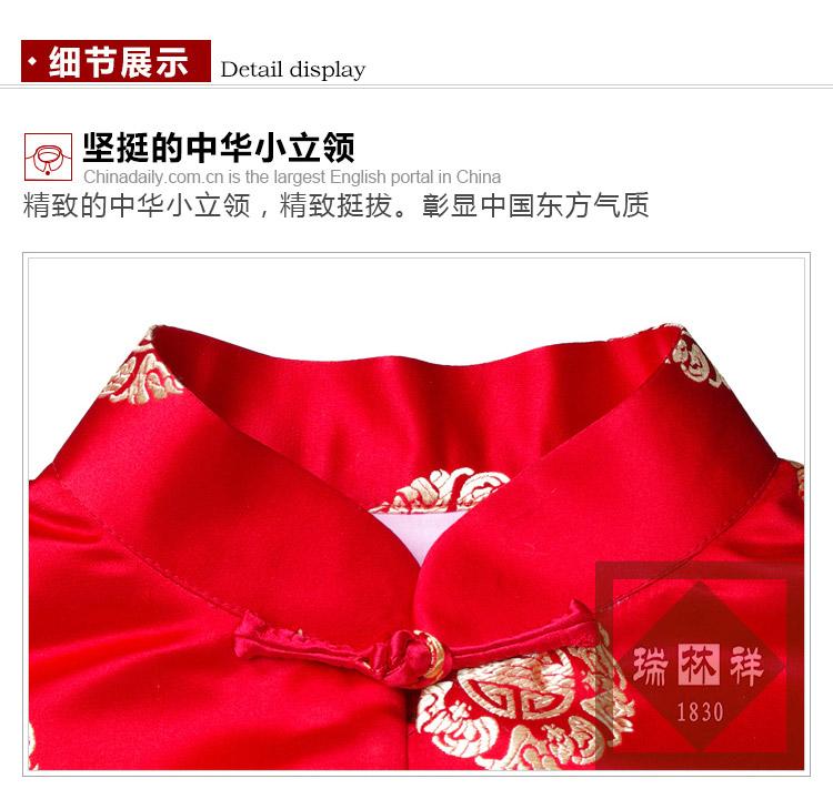 瑞林祥寿衣红10 真丝-17
