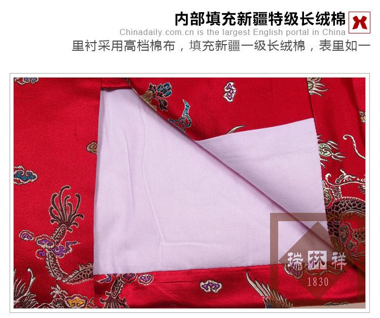 瑞林祥寿衣红2-真丝-20