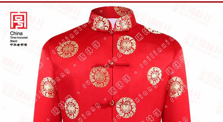 瑞林祥寿衣红10 纺丝-02