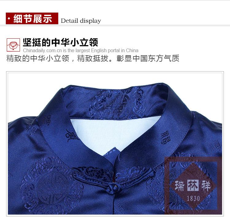瑞林祥寿衣蓝11-纺丝-17