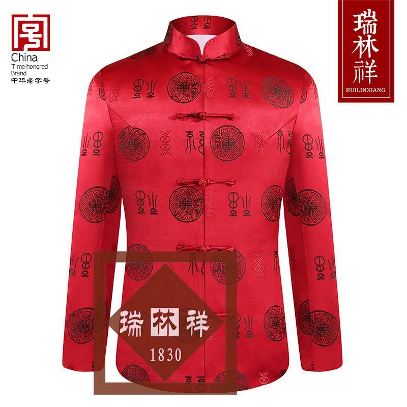 女式桑蚕丝寿衣全套红8号
