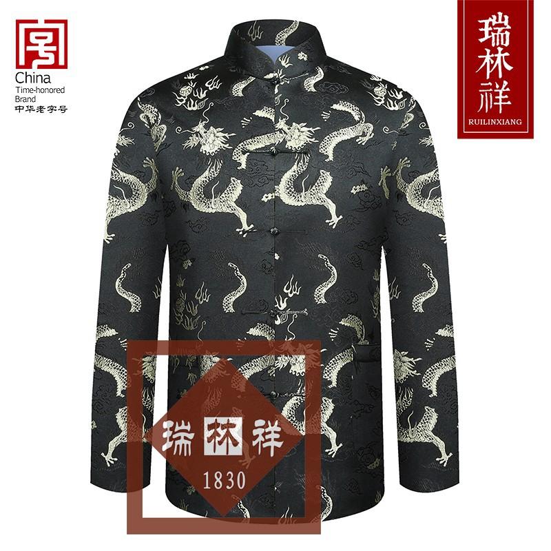 男式桑蚕丝寿衣全套黑8号