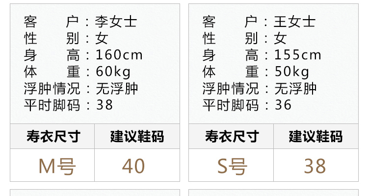 瑞林祥寿衣8-27