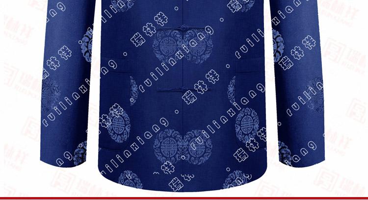瑞林祥寿衣蓝12-纺丝-03