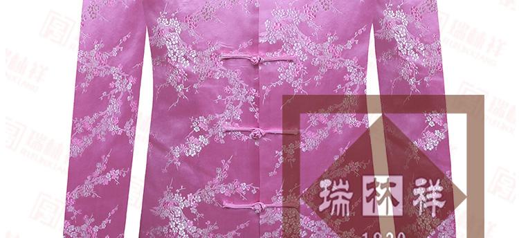 瑞林祥寿衣女式夹袄3号详情页-03