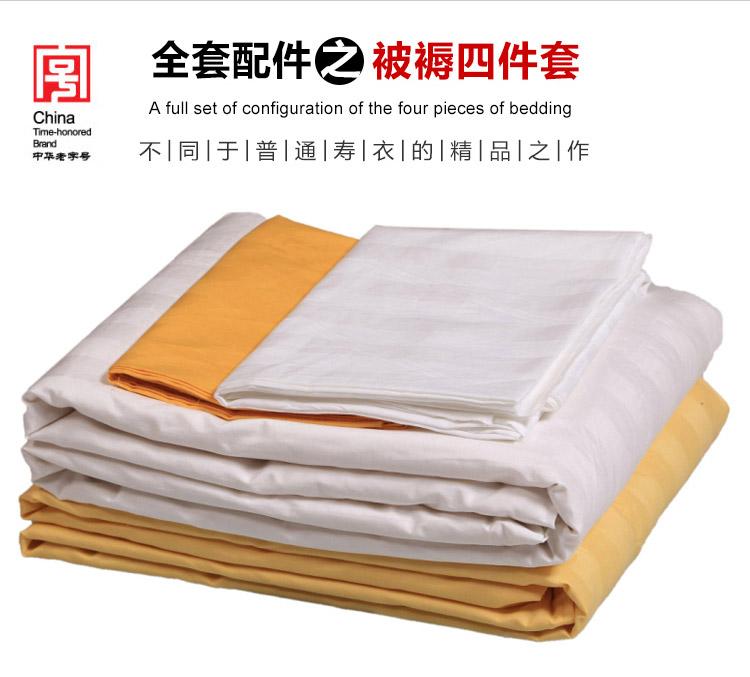 瑞林祥寿衣蓝10-纺丝-12